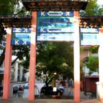 PagodaArch